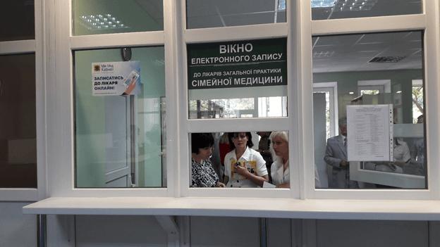 Медична інформаційна система в Черкасах