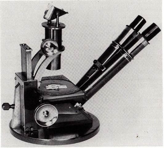 микроскоп Джона Ридделла